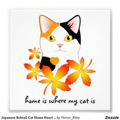 Japanese Bobtail Cat Home Heart Sign Only 4.95! 25% off right now with code READY4SUMMER at checkout. #cat #art #japanese #bobtail