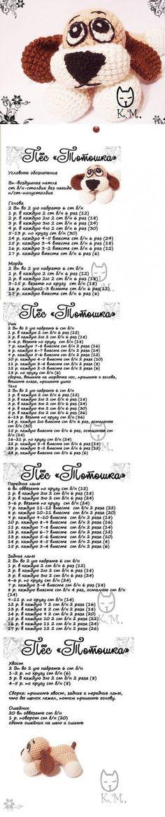 Idle time in knitting and in assembly // Irina Kovalevskaya Crochet Doll Pattern, Crochet Toys Patterns, Amigurumi Patterns, Stuffed Toys Patterns, Crochet Dolls, Doily Patterns, Crochet Gratis, Crochet Chart, Free Crochet