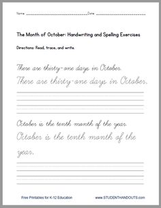 going to the circus acrostic poem worksheet free to print pdf file great to use in. Black Bedroom Furniture Sets. Home Design Ideas