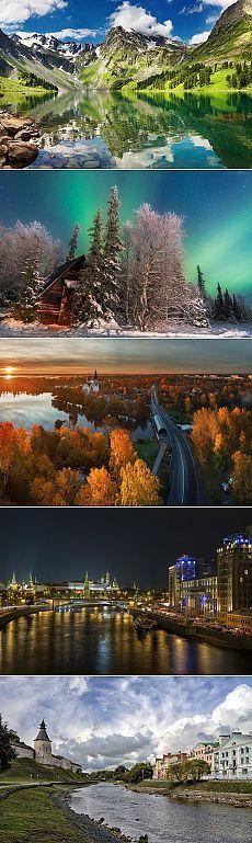 Небывалые красоты России / Туристический спутник