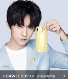 Дебют смартфона Huawei Nova 3 с новым чипом Kirin ожидается в июле