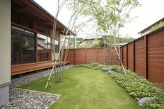 House Extensions, Graphic Patterns, Backyard, Exterior, House Design, Interior Design, Garden, Modern, Home Decor