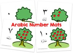 Free Printable: Arabic Number Mats (٠ to ١٠)