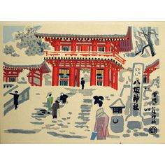 SOLD Contemporary Japanese Print #huntersalley