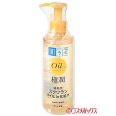 ROHTO HADA LABO Goku-jyun Oil in Lotion 220ml (7.44oz) - US$8.44/JPY968 (Mar 14, 2017)