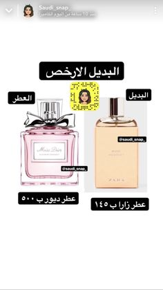 Beauty Makeup Tips, Beauty Care, Beauty Skin, Lovely Perfume, Best Perfume, Parfum Dior, Cheap Perfume, Learn Makeup, La Rive