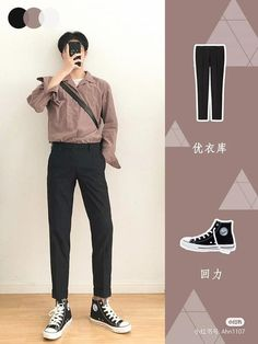 Stylish Mens Outfits, Comfortable Outfits, How To Wear Shirt, Korean Fashion Men, Korean Outfits, Mens Clothing Styles, Fashion Outfits, Clothes, Ideas