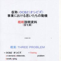 ニンジン臭き♡ブログ記事の画像