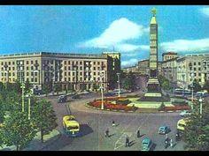 Путешествие в Минск, 1954 год. Город уже восстановлен из руин войны. Ист...