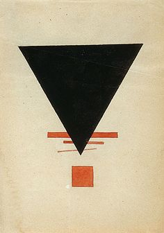 in sight out: Malevich, 1920 and Tantric Painting (year unknown)
