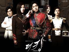 《The king 2hearts》以實行君主立憲制的虛構韓國為舞台,講述了韓國王子和朝鮮女特工因一場政治婚姻而走到一起,最終真心相愛的故事。