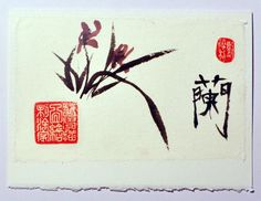 Wild Orchid Chinese Painting Original Sumi Ink Art, Blank Greeting Card & Envelope on Etsy, €7,14