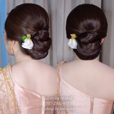 Engagement Hairstyles, Indian Wedding Hairstyles, Hairstyles Haircuts, Hair Design For Wedding, Cool Haircuts For Girls, Editorial Hair, Hair Dos, Gorgeous Hair, Bridal Hair