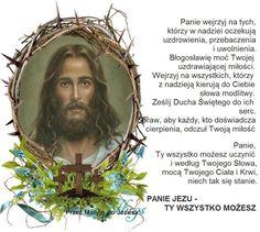 Music Humor, Madonna, Jesus Christ, Christianity, Prayers, Words, Life, The World, Humor