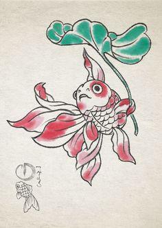 Japanese Fish Tattoo, Japanese Drawings, Japanese Art, Koi Fish Drawing, Fish Drawings, Animal Drawings, Betta Tattoo, Traditional Japanese Tattoo Flash, Japanese Goldfish