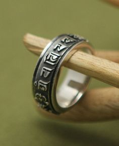 Tibetan Mantra Ring
