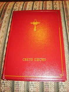 Serbian Holy Bible with side references / Свето Писмо - Burgundy What Is Bible, Buy Bible, Reference Bible, Bible Society, World Languages, Finding God, Serbian, Large Prints, Word Of God