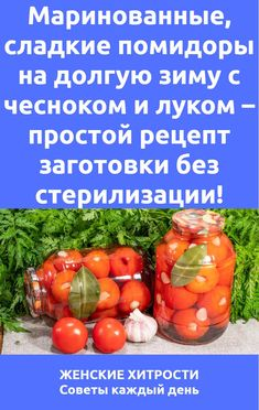 Hot Dog Buns, Hot Dogs, Stuffed Peppers, Vegetables, Food, Stuffed Pepper, Veggie Food, Vegetable Recipes, Meals