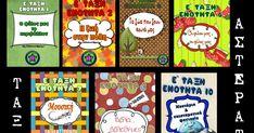 Μετά από πάρα πολύ καιρό επιτέλους κάνω ακόμη μια ανάρτηση, αυτή τη φορά για την Ε΄τάξη. Έχωφτιάξει κάποιο υποστηρικτικό υλικό για το μάθ... Holidays And Events, Teaching, Education, Books, Libros, Book, Onderwijs, Book Illustrations, Learning