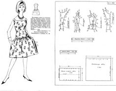 DIY Vintage Dress - FREE Sewing Pattern (Draft)