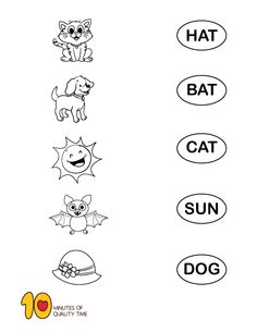 Early Reading – Matching Worksheet