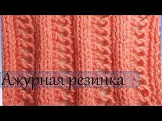 Вязание спицами, крючком и вышивание. Уроки вязания для начинающих, полезные советы рукодельницам, показ и объяснение новых изделий. Вязание для женщин, для ...