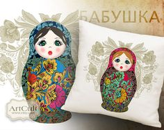 2 Digital Sheets MATRYOSHKA Printable Images to print on fabric, paper, Iron On Transfer for tote bags t-shirts pillows home decor  ArtCult