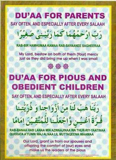Du'a (prayer) for parents children Daily Du'as Duaa Islam, Islam Hadith, Allah Islam, Islam Quran, Quran Surah, Islam Muslim, Alhamdulillah, Islamic Phrases, Islamic Messages