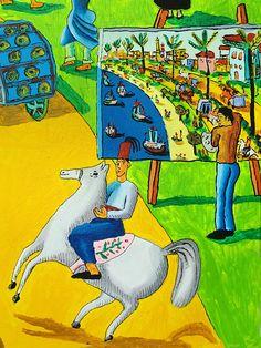 raphael perez naive painter after  the famous artist Nachum Gumtan רפי פרץ צייר נאיבי בציור מחווה לאמן המפורסם נחום גוטמן  naife art paintings israeli folk artworks
