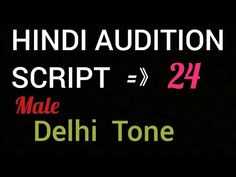 SHART WALA SCENE Audition Monologues, Acting Scripts, Giveaway, Comedy, Scene, Entertainment, Iphone, Youtube, Red