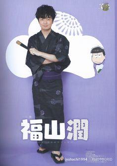 Jun Fukuyama, Hiroshi Kamiya, Ichimatsu, Actor Photo, Comic Games, Voice Actor, Anime Comics, Special Events, The Voice