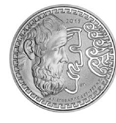 Μια ακόμα εξαιρετική έκδοση της Τράπεζας της Ελλάδος έρχεται να τιμήσει τον Αρχστοφάνη, Κορυφαίες προδιαγραφες με διάμετρο 40 χιλ, βάρος 34,1 γρ και τιραζ μόνο 1500 τεμάχια, συνεχίζει την εξαιρετική νομισματική παράδοση της Χώρας μας.   Ο Αριστοφάνης, γιος του Φιλίππου από τον δήμο Κυδαθήναιον, ήταν Αθηναίος σατιρικός ποιητής του 5ου αιώνα (περίπου 445 - 386 π.Χ.). Ο Αριστοφάνης είναι, μαζί με τον Εύπολι και τον Κρατίνο, ένας από τους σημαντικότερους εκπροσώπους της περιόδου της αρχαίας…