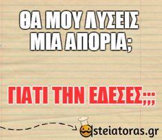 ΑΝΕΚΔΟΤΑ ΤΟΠ 10 |Ανέκδοτα με εγγυημένο γέλιο! | Asteiatoras Greek Memes, Make Smile, Funny Photos, Jokes, Lol, Face, Humor, Funny Pictures, Laughing So Hard