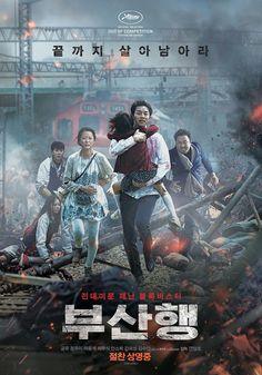 #부산행  #movie #korea