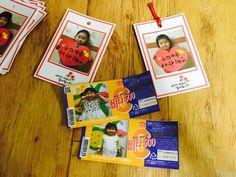 +어버이날 선물 : 비타 500 이벤트와 사진 카드 : 네이버 블로그 Art School, Blog, Kids, School Of Arts, Blogging