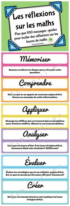 French math reflection questions - 6 levels of Blooms taxonomy to check level of understanding