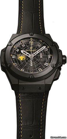 Hublot King Power Spider Limited Edition for Anderson Silva