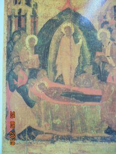 Православие † С любовью Painting, Art, Art Background, Painting Art, Kunst, Paintings, Performing Arts, Painted Canvas, Drawings