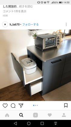 Kitchen Interior, Home Interior Design, Kitchen Design, Concrete Kitchen, Space Saving Furniture, Kitchen Cabinetry, Updated Kitchen, Cabinet Design, Bathroom Renovations