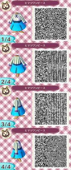 I'm super excited for New Leaf because I'll be able to get loads of amazing QR codes and run around my town dressed as anime characters! This is Himari Takakura from Mawaru Penguindrum.