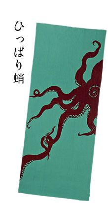 Stunning Japanese artwork on this link. Could be great to decorate classroom in a funky and alternative way.