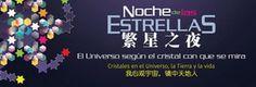 Bolivia destaca disposición de China de apoyar con créditos de desarrollo - Radio Internacional de China