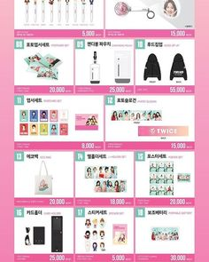 TWICE OFFICIAL MERCHANDISE 2!!!! I'm Having It All!!! (Like and support Twice) (Please do follow my account ONCES) @twicetagram @d.ahyun @twice_videos @dahyun.twice @dahyunkim @dahyunkr @dahyun_98 @twicenews @official.twice @twice.kr @twice_sg @twicevideos @tzuyutwicee @jihyonce @team.twice @twice__x @dahyun.news @dahyun @its_twice @shashaclumsy @tzuyuuuonces @twicessana @jihyonce @20_twices @twice_tagram_ #twice #dahyun #momo #tzuyu #jeongyeon #jihyo #nayeon #sana #mina #chaeyoung…