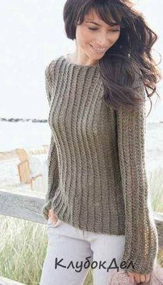 Пуловер с сетчатым узором для женщин