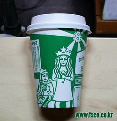 Starbucks_Cup_Art_by_Seoul_based_Illustrator_Soo_Min_Kim_2014_06