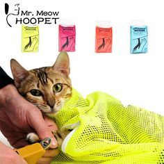 The New Cat Product Multi-Washing Cat Bags Bathing Nails Arrested Anti-Qing Ears Bag Easy To Take Care Of Cats Anti-Scratch