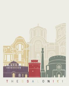 / thessaloniki / skyline poster / illustration / painting by pablo romero / City Vector, Architectural Prints, City Illustration, Thessaloniki, Travel And Tourism, Vintage Travel Posters, New Pictures, Royalty, Poster Prints