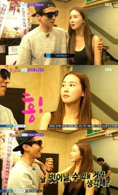 "Lee Da Hae Gets Jealous Over the Female Cast of ""Roommate"" in Front of Lee Dong Wook Roommate Season 1, Lee Dong Wok, Infinity Challenge, Lee Da Hae, Hotel King, Fantasy Couples, Korean Shows, Korean Drama Movies, No Way Out"
