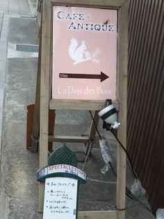 CAFE+ANTIQUE in Kobe