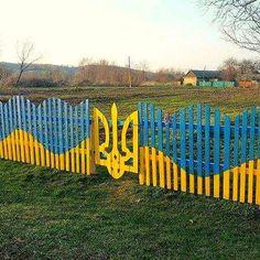 Харьков - это Украина! Прото, доступно, но при этом очень ДУШЕВНО!